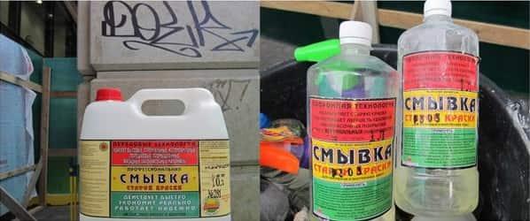 как снять масляную краску со стен смывкой